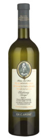 Chardonnay barrique p.s. 2017